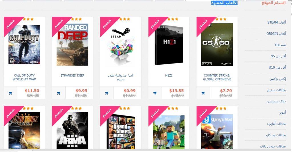 games,Steam,Origin