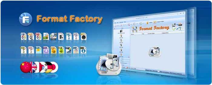 تحميل برنامج Format Factory لتغيير الفورمة لجميع الملفات مع الشرح