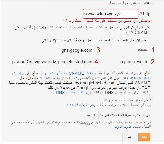 namecheap,domains,free,tuto,bitcoin