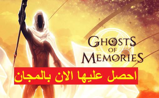 حمل الان لعبة Ghosts of Memories اندرويد التي سعرها 3 دولار بالمجان